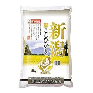 【精米】新潟県産 白米 こしひかり 5kg 平...の関連商品1