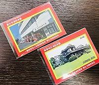 消防カード 福岡県 2枚セット 飯塚地区消防本部 FAJ-639 直方市消防本部 FAJ-642