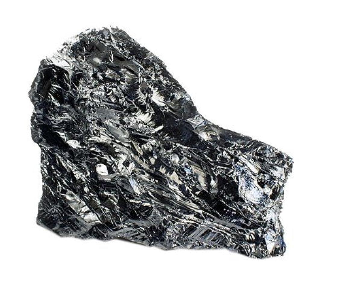 漫画創造職人DOKA-SHOP 純度99.999% 大型鉱石【テラヘルツ原石NO2】半永久的に効果が持続 520g