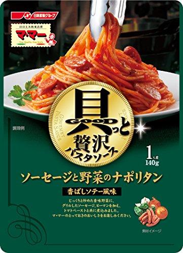 マ・マー 具っと贅沢 ソーセージと野菜のナポリタン(140g)