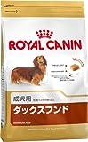 ロイヤルカナン ダックスフンド 成犬用 3kg 生後10ヶ月齢以上