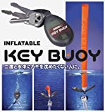 KEY BUOY(キーブイ)