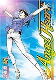 エンジェル・ハート 27 (BUNCH COMICS)