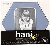 Chikuma フォトフレーム ハニマット 角立 L ブルー 14943-9