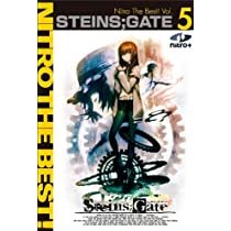 STEINS;GATE Nitro The Best! Vol.5 DL版 [ダウンロード]
