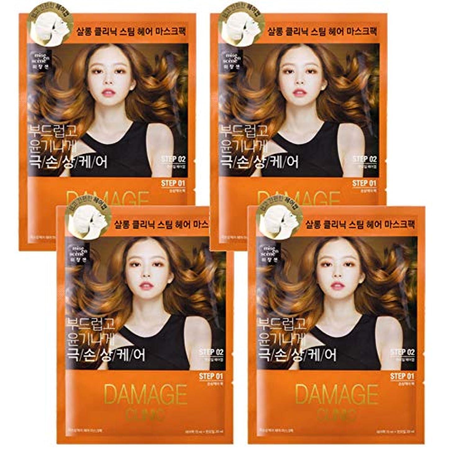 コンテンポラリー青感謝する[ミジャンセン,MISE EN SCENE](公式)パーフェクトリペアヘアマスクパック(15ML、3パック)BY KOREA