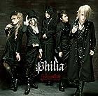 Philia (初回限定盤B)(在庫あり。)
