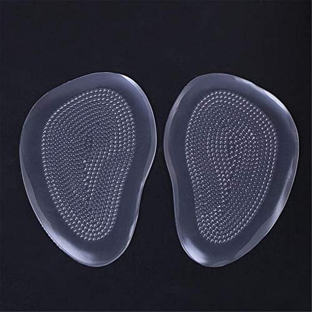 ドア慣れる厄介な1組の女性の柔らかいシリコーンのゲルのインソールの整形外科サポート靴のパッド Shangxiangtrade (Color : C)