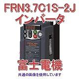 富士電機 FRN3.7C1S-2J FRENICシリーズインバータ NN
