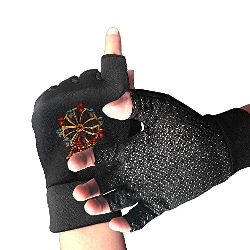 ラジウム商業の挑むCycling Gloves Cartoon Ferris Wheel Men's/Women's Mountain Bike Gloves Half Finger Anti-Slip Motorcycle Gloves