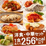 ニチレイ 「新・気くばり御膳」 洋食・中華 7食セット(17s) (洋食・中華)(冷凍食品)