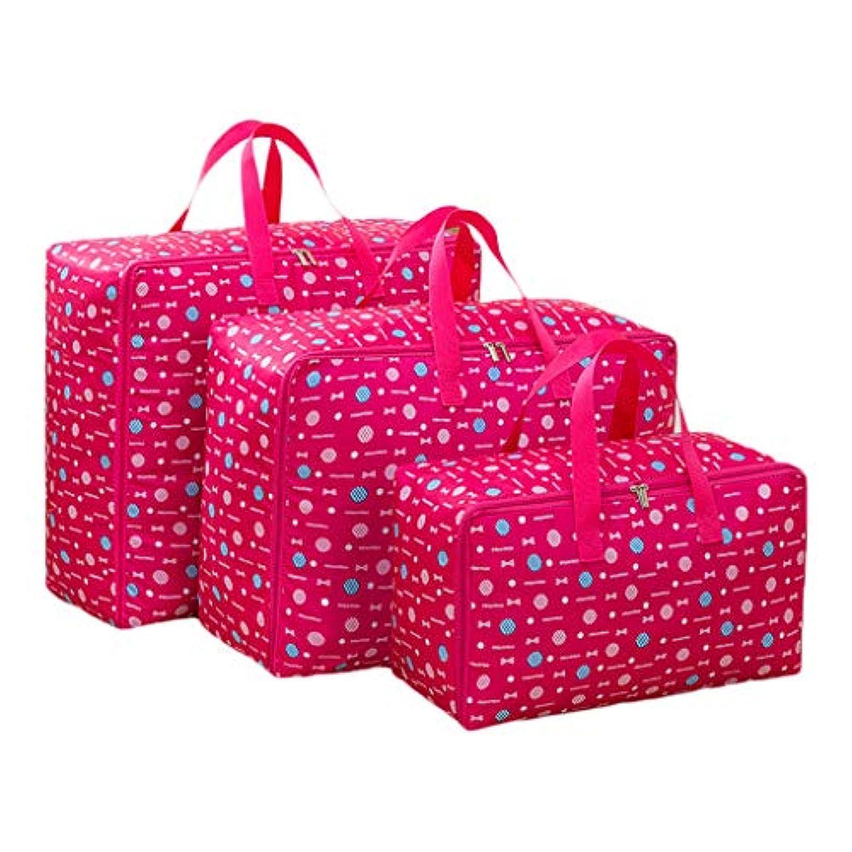 3PCSポータブル折りたたみストレージバッグオックスフォード布防水防湿トラベルオーガナイザーキルト服移動仕上げ荷物ストレージバッグ3個/セット