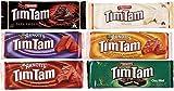 ティムタムチョコレートビスケット6種食べ比べセット
