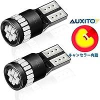 AUXITO T10 LED レッド キャンセラー 爆光 ハイマウント ストップランプ 車用 テール LED T10 赤 12V 対応 3014LED素子24連 T10 LED 2個入り (一年保証)