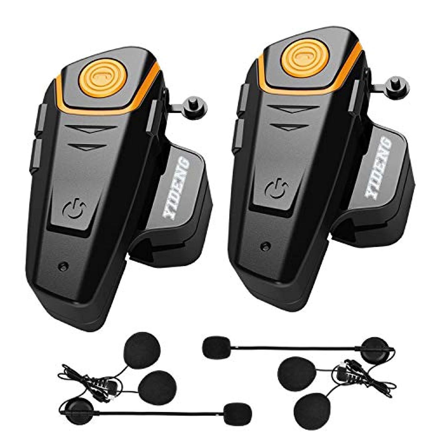 話をする息苦しい本当のことを言うとYideng Bluetooth ヘッドセット インターコム オートバイ ヘルメット インターホン BT-S2 1000m トランシーバー ヘッドホン 防水 ワイヤレス 通信システム 最大3人乗り (2パック)