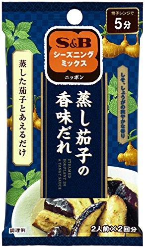 S&B シーズニング 蒸し茄子の香味だれ 10g×5袋