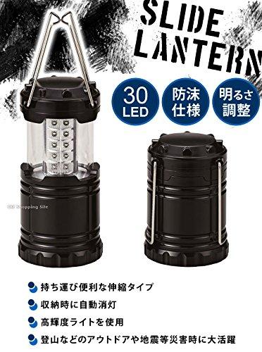 ランタン 電気ランタン スライドランタン 高輝度30LED スライドランタン LEDライト PL-153 【まとめ買い50個セット】