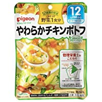 ピジョン 食育レシピ野菜 やわらかチキンポトフ 100g