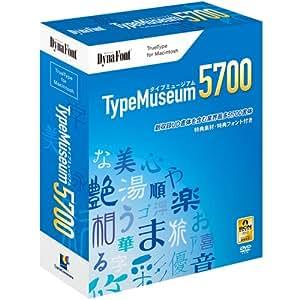 DynaFont TypeMuseum 5700 TrueType for Macintosh