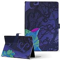 KYT33 Qua tab QZ10 キュアタブ quatabqz10 Mサイズ 手帳型 タブレットケース カバー レザー フリップ ダイアリー 二つ折り 革 006880