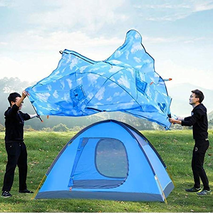 せっかち廃止する感動する屋外キャンプテント二重ドア3人青空白い雲パターン日焼け止め防水家??族旅行ホリデーピクニックビーチパーク芝生