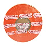 シーアイサンプラス PEレコードテープ スズランテープ 470m オレンジ PE RAP60230000