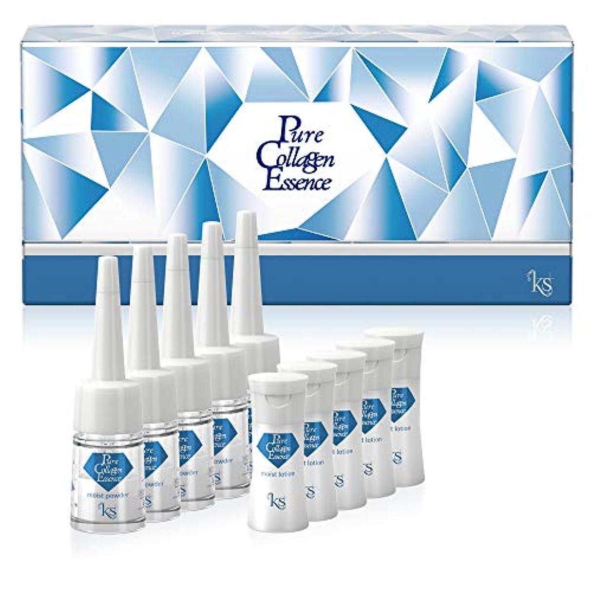 セイはさておき宇宙の酸化物ピュアコラーゲンエッセンス Pure Collagen Essence〈美容液〉5セット(パウダー美容液・美容液 各5本入り)生コラーゲン ヒアルロン酸