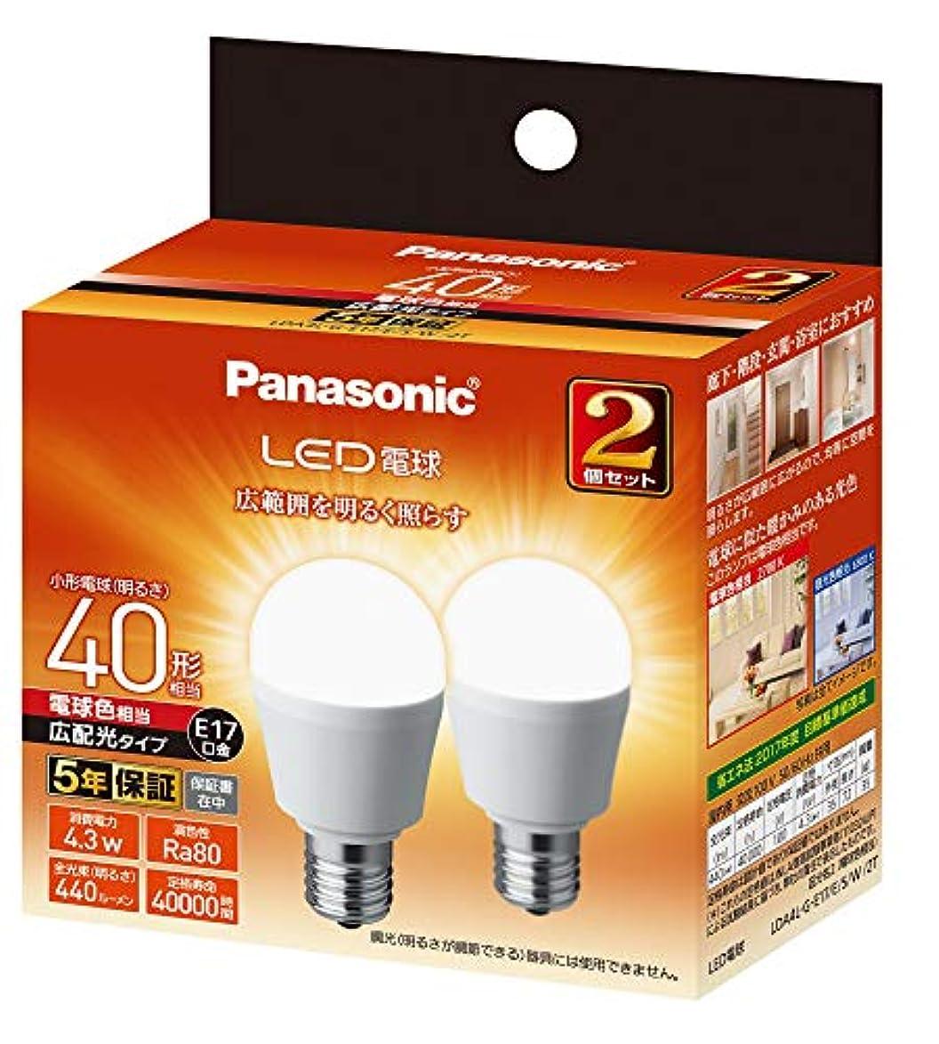 商業の文化直感パナソニック LED電球 口金直径17mm 電球40W形相当 電球色相当(4.3W) 小形電球?広配光タイプ 2個入 密閉器具対応 LDA4LGE17ESW2T