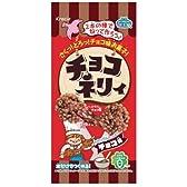 チョコネリィ (チョコ味) 10個入 BOX (食玩・知育)