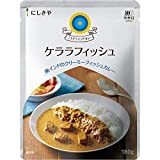 にしきや ケララフィッシュ 180g×10個セット レトルト食品