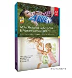 Adobe Photoshop Elements 2018 & Premiere Elements 2018 Windows/Macintosh版|特典ソフト付き(Amazon.co.jp限定)