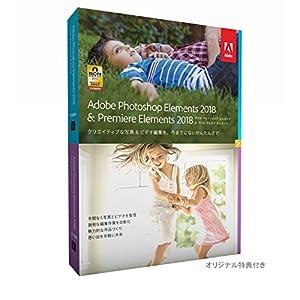 【旧製品】Adobe Photoshop El...の関連商品1