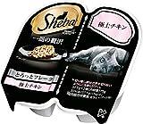 シーバ (Sheba) キャットフード 一皿の贅沢 とろっとフレーク 極上チキン 75g(37.5g×2個入)×6個(まとめ買い)