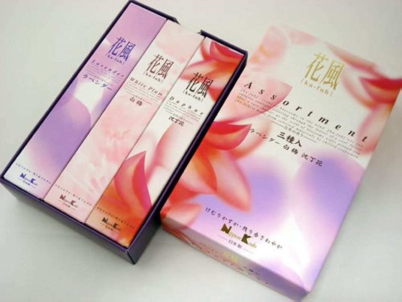 ハイライト無人典型的な日本香堂 微煙線香【花風(かふう)三種入】 大箱