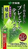 伊藤園 プレミアムティーバッグ 抹茶入り緑茶 20袋