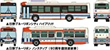 ザ・バスコレクション バスコレ 芸陽バス 設立90周年記念 2台セット ジオラマ用品 (メーカー初回受注限定生産) 315582