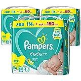 「【Amazon.co.jp限定】【ケース販売】 パンパース オムツ テープ さらさらケア 新生児(5kgまで) 342枚(114枚X3個)」のサムネイル画像
