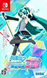 初音ミク Project DIVA MEGA39's [Nintendo Switch] 製品画像