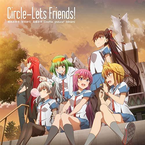 【Amazon.co.jp限定】TVアニメ『サークレット・プリンセス』ED主題歌「Circle-Lets Friends!」(デカジャケット付)