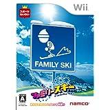 ファミリースキー - Wii