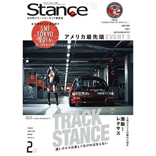 スタンス・マガジン 2017年2月号 #19 [雑誌][ステッカー付き]