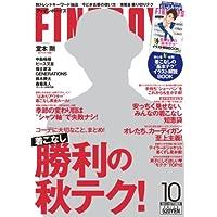 FINEBOYS (ファインボーイズ) 2013年 10月号 [雑誌]