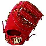Wilson(ウイルソン) 硬式用グラブ SELECT 一塁手用 34H WTAHBQ34H Eオレンジ(22)