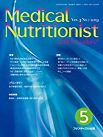 Medical Nutritionist of PEN Leaders Vol.3 No.1