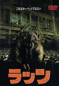 ラッツ [DVD]