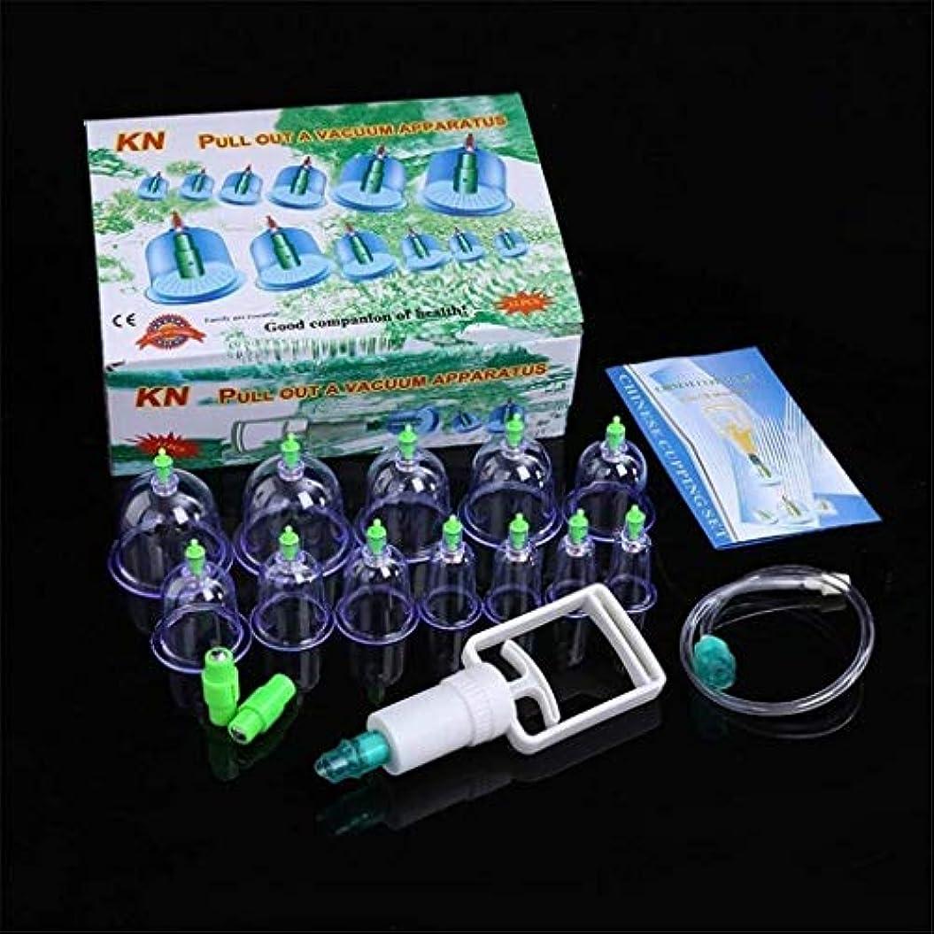 防衛焼く熟達したカッピングセラピーセット - セルライトカップ - 吸引マッサージ用バキュームマッサージャー - シリコーン中国のアンチエイジングフェイシャルとボディセット - 女性のためのセルライトの除去 - アンチセルライトカッピングキット