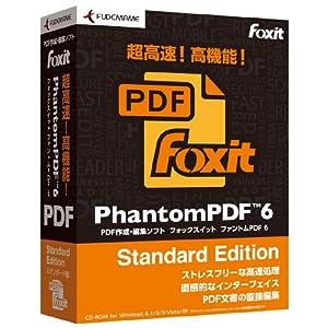 Foxit PhantomPDF 6 Standard Edition