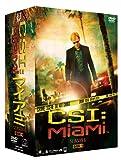 CSI:マイアミ シーズン6 コンプリートDVD BOX-1[DVD]