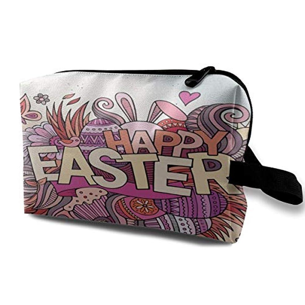 振りかけるたらい面白いHappy Easter Jungle 収納ポーチ 化粧ポーチ 大容量 軽量 耐久性 ハンドル付持ち運び便利。入れ 自宅?出張?旅行?アウトドア撮影などに対応。メンズ レディース トラベルグッズ