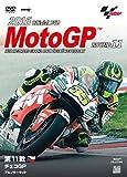 2016MotoGP公式DVD Round 11 チェコGP[DVD]